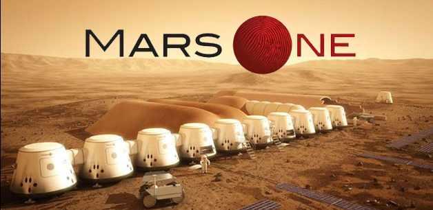 Марс Один