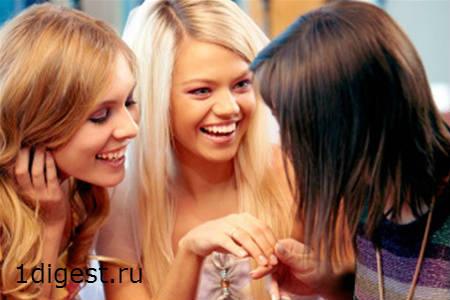 почему женщины много говорят фото pochemu zhenshhiny tak mnogo govorjat