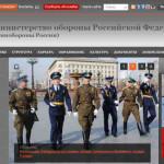 День Победы , сайт Mil.ru , 70 лет Победы в ВОВ