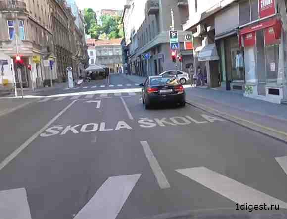Загреб достопримечательности фото