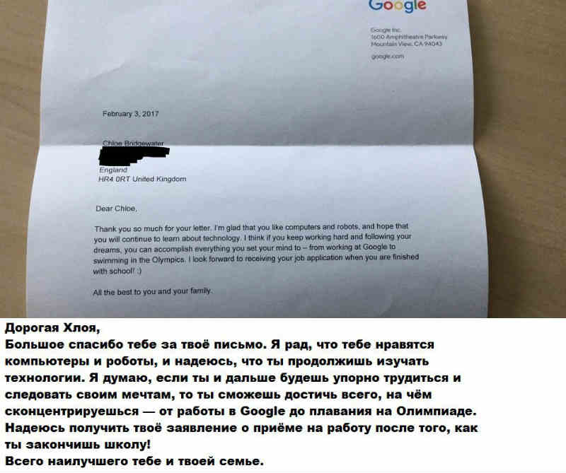письмо от гендеректора фото